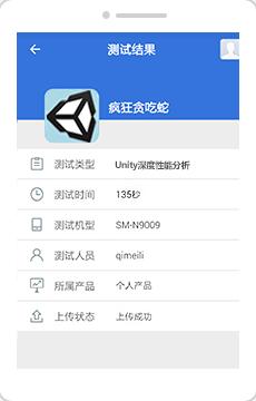 unity_step_3